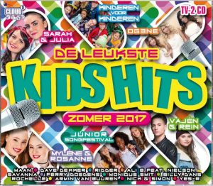 KidsHits 2017